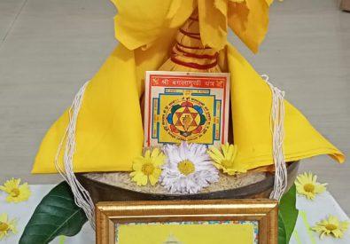 Acharya Ganesh Prasad Phondani