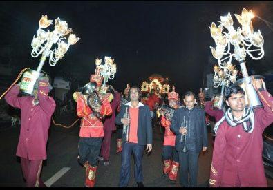 Rawat Band