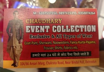 Chaudhary Event Collection