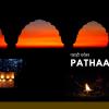 Pathaal