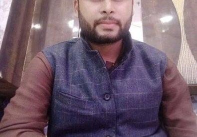 Shri Badrinath Jyotish Prakash Kendra