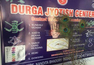 Durga Jyotish Center